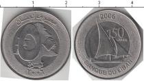 Каталог монет - монета  Ливан 50 ливров