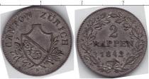 Каталог монет - монета  Цюрих 2 раппа