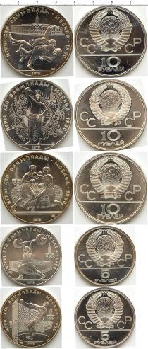 Каталог - подарочный набор  СССР Олимпийские игры 1980