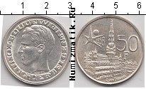 Каталог монет - монета  Бельгия 50 франков