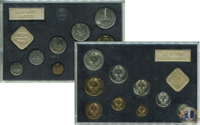 Каталог - подарочный набор  СССР Выпуск 1987 года