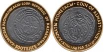 Каталог - подарочный набор  Казахстан Монета старого чекана