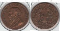 Каталог монет - монета  ЮАР 1 понд