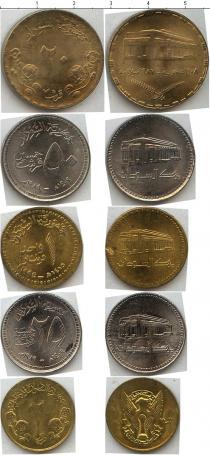 Каталог - подарочный набор  Иран Иран 1994-1996 гг,