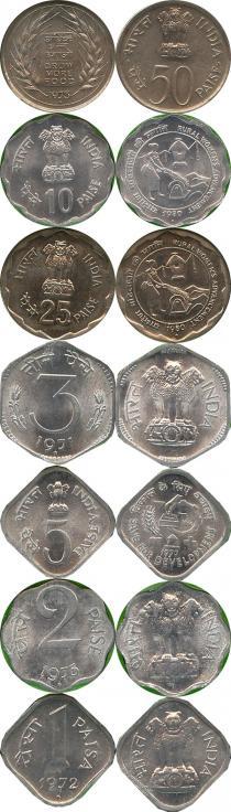 Каталог - подарочный набор  Индия Набор монет 1971-1980 гг,