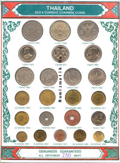 Каталог - подарочный набор  Таиланд Монетная система Таиланда