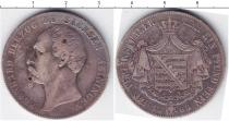 Каталог монет - монета  Саксен-Майнинген 1 талер