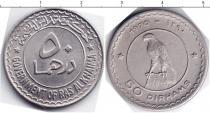 Каталог монет - монета  Ра Ал-Хейма 50 дирхам