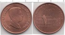Каталог монет - монета  Иордания 1 пиастр