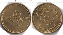 Каталог монет - монета  Ирак 50 динар