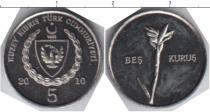 Каталог монет - монета  Северный Кипр 5 куруш