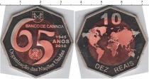 Каталог монет - монета  Кабинда 10 рейс