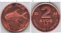 Каталог монет - монета  Кабинда 2 авос