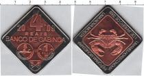 Каталог монет - монета  Кабинда 4 рейса