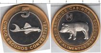 Каталог монет - монета  Кабинда 5 рейс