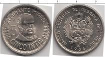 Каталог монет - монета  Перу 5 инти