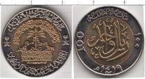 Каталог монет - монета  Саудовская Аравия 100 халал