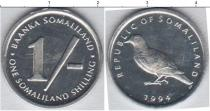 Каталог монет - монета  Сомалиленд 1 шиллинг