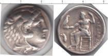 Каталог монет - монета  Македония 1 драхма