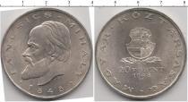 Каталог монет - монета  Венгрия 20 форинтов