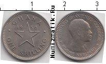 Каталог монет - монета  Гана 1 шиллинг
