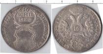 Каталог монет - монета  Любек 16 шиллингов