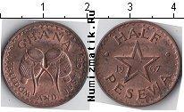 Каталог монет - монета  Гана 1/2 песева