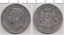 Каталог монет - монета  Гессен-Дармштадт 1 талер