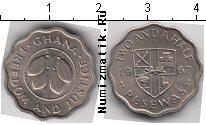 Каталог монет - монета  Гана 2 1/2 песева