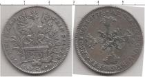 Каталог монет - монета  Франкфурт 20 крейцеров