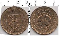 Каталог монет - монета  Гана 50 песев