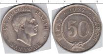 Каталог монет - монета  Саравак 50 центов
