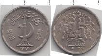 Каталог монет - монета  Пакистан 25 пайс