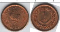 Каталог монет - монета  Ливия 1 дирхем