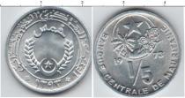Каталог монет - монета  Мавритания 1/5 угия