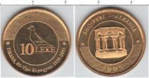 Каталог монет - монета  Албания 10 лек