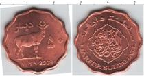 Каталог монет - монета  Дарфур 50 динар