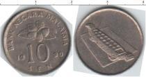 Каталог монет - монета  Малайзия 10 центов