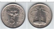 Продать Монеты Малайзия 5 центов 1995 Медно-никель