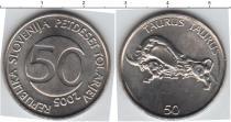 Каталог монет - монета  Словения 50 толаров