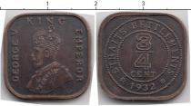 Каталог монет - монета  Стрейтс-Сеттльмент 3/4 цента
