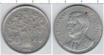 Каталог монет - монета  Вьетнам 5 ксу