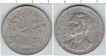 Каталог монет - монета  Вьетнам 50 су