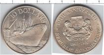 Каталог монет - монета  Сингапур 10 долларов