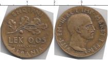 Каталог монет - монета  Албания 0,05 лек
