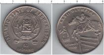 Продать Монеты Афганистан 50 афгани 1999 Медно-никель