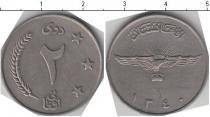 Каталог монет - монета  Афганистан 2 афгани