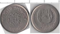 Каталог монет - монета  Афганистан 50 пул