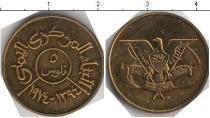 Продать Монеты Йемен 5 филс 1974 Медь
