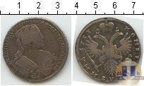 Каталог монет - монета  1730 – 1740 Анна Иоановна 1 полтина